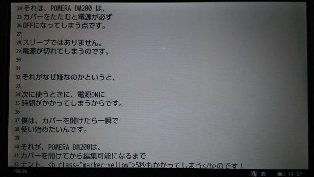 pomera-pict-dm200.jpg