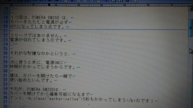 pomera-pict-pc.jpg
